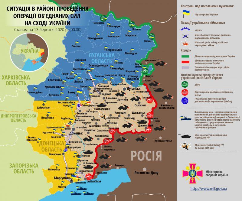 Яка ситуація на Донбасі?