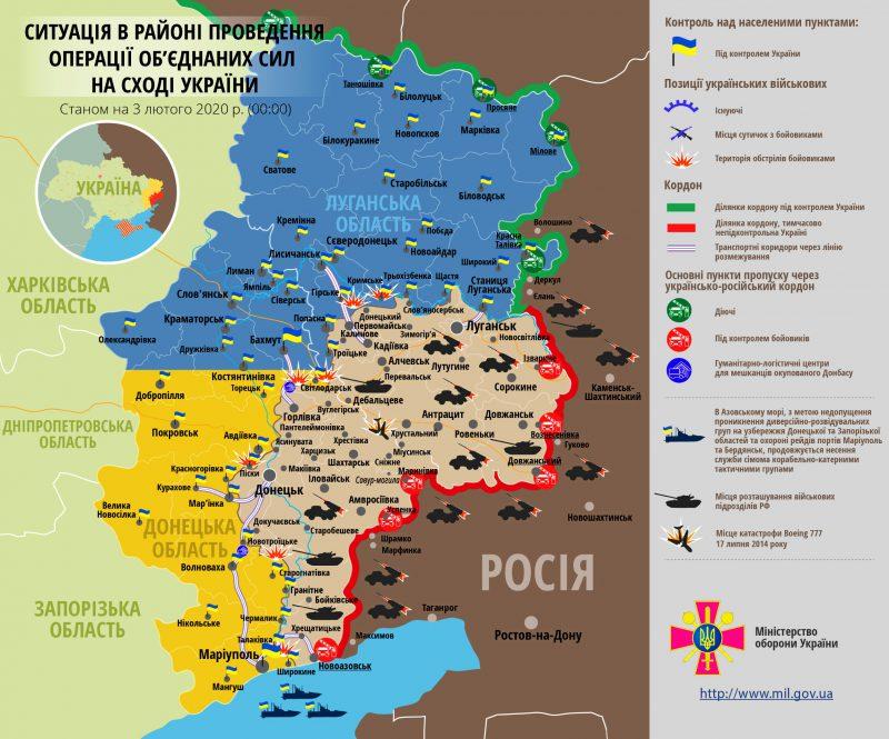 Яка ситуація на Донбасі? Карта