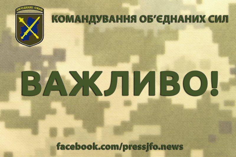 На Луганщині російські найманці пішли в наступ. Триває бій