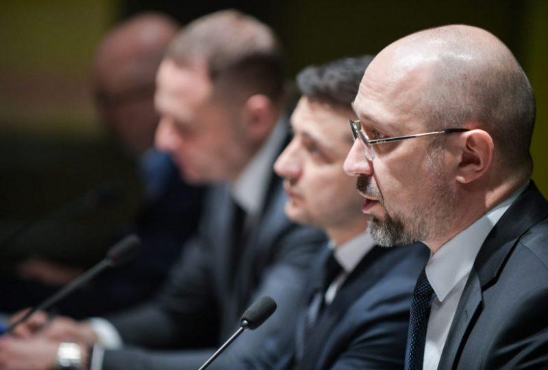 Уряд ліквідував ДАБІ, але утворив три нові органи