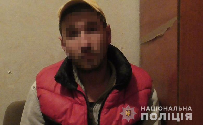 У Києві правоохоронці оголосили підозру чоловіку за розбещення неповнолітньої